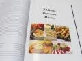 Книга рецептов в подарок