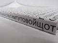 Корешек книги с пустыми страницами