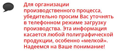 просьба_1